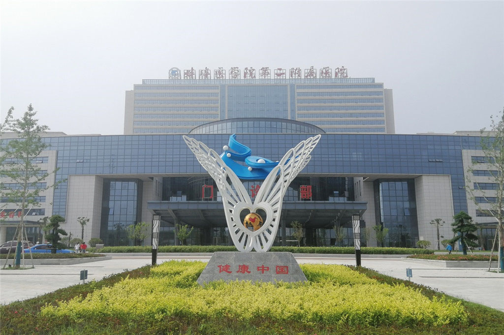 Second Affiliated Hospital of Bengbu Medical College
